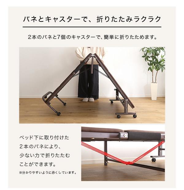 バネとキャスターで簡単に折り畳みが可能
