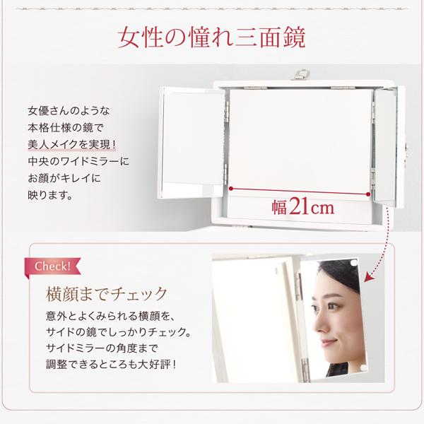 女優さんのような本格仕様の鏡で美人メイクを実現!