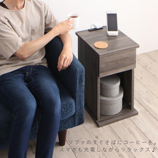 ソファのサイドテーブルとして