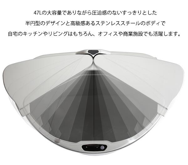 半円形のデザインと高級感のあるステンレススチールのボディ