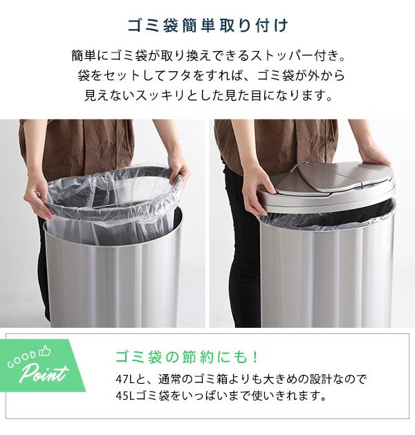ゴミ袋も簡単に取り付け