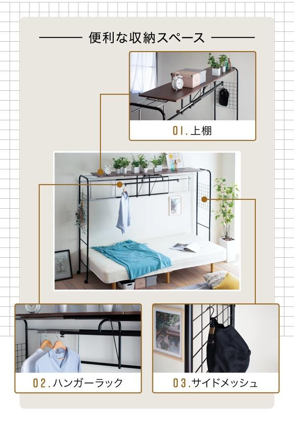 便利な3か所の収納スペース
