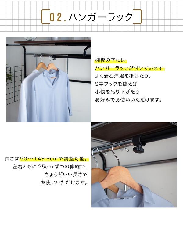 洋服を掛けれるハンガーラック