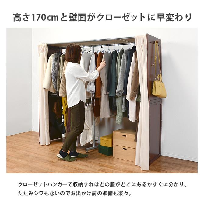 洋服の場所が分かりやすく準備も楽々