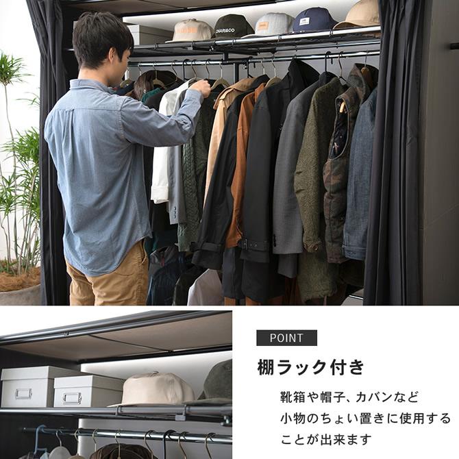 靴箱やや帽子・小物のちょい置きに便利な棚