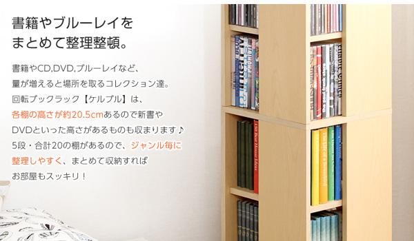 書籍やブルーレイをまとめて整理整頓
