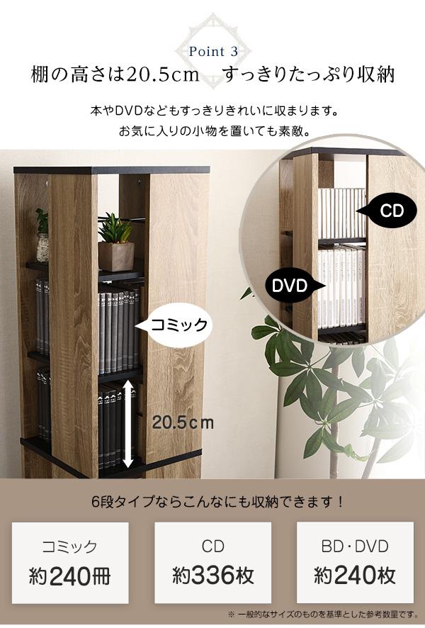 棚の高さは20.5cm、すっきりたっぷり収納