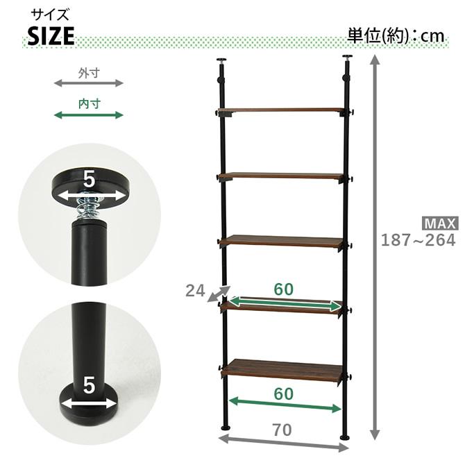幅70cmタイプの寸法図