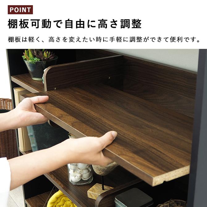 棚板可動で自由に高さ調整