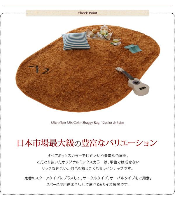 全72種類から選べる!日本市場最大級の豊富なバリエーション