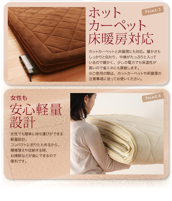 床暖対応・軽量設計