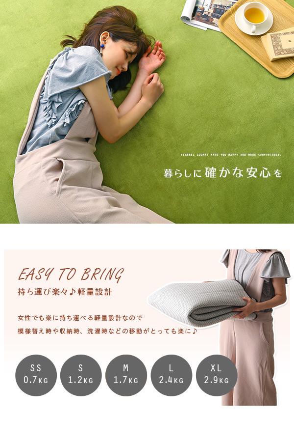 持ち運び簡単の軽量設計
