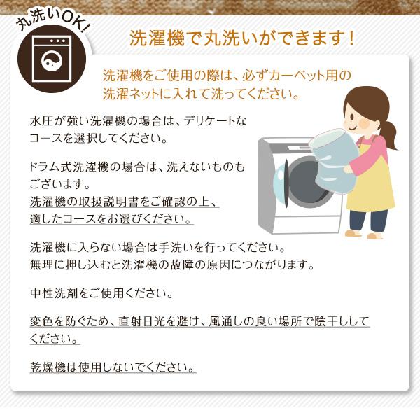 洗濯機で丸洗いができます