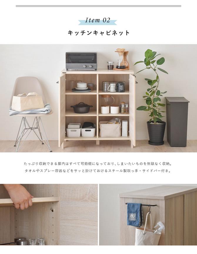 可動式棚で便利なキッチンキャビネット