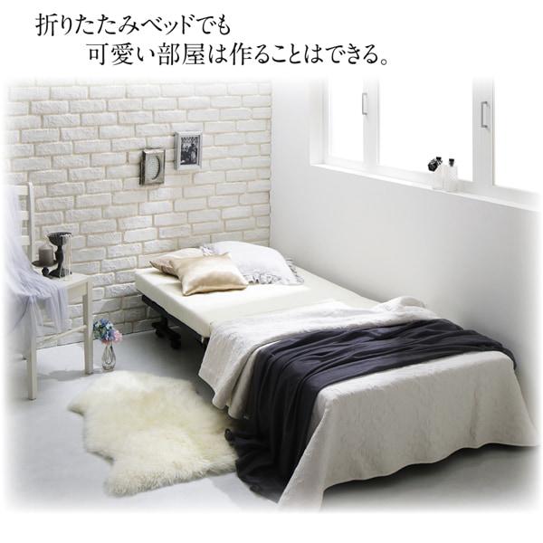 折り畳みベッドでも可愛い部屋は作れます