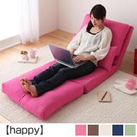 コンパクトフロアリクライニングソファーベッド 【happy】ハッピー 幅60