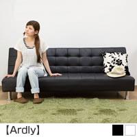 レザーソファベッド 【Ardly】アードリー