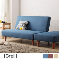 マルチレイアウトリクライニングソファーベッド 【Creil】クレイユ