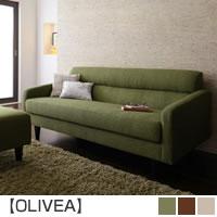 スタンダードソファー 【OLIVEA】オリヴィア3P