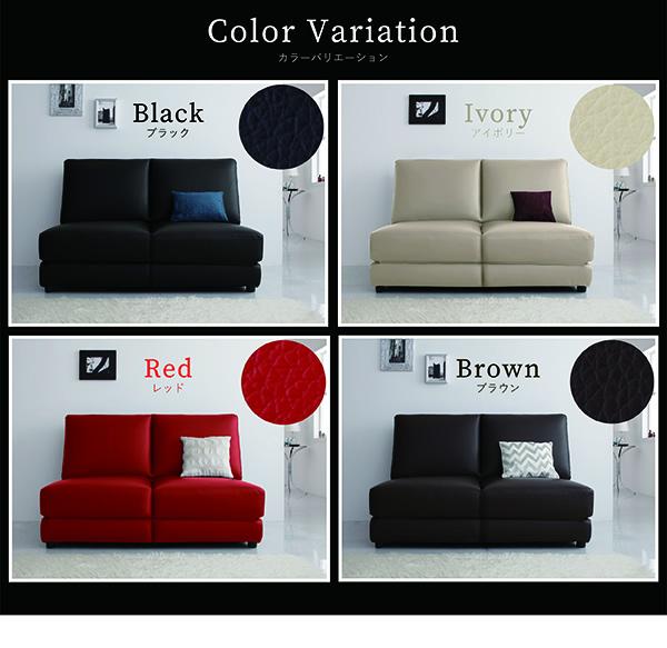 カラーバリエーション4色