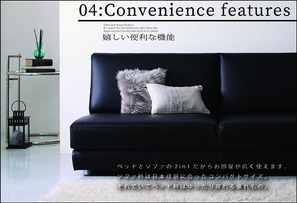 ベッドとソファの2in1だからお部屋が広く使えます。