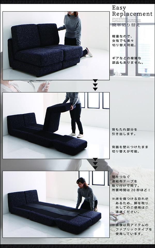 軽量なので、女性でも楽々ベッドに切り替え可能。ギアなどの複雑な部品もありません。