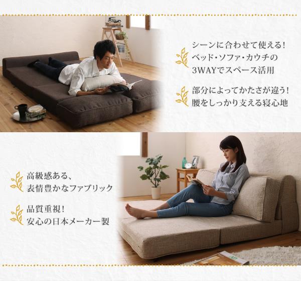日本製で高級感のある生地を使用