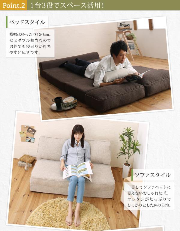 ベッド、ソファスタイルイメージ