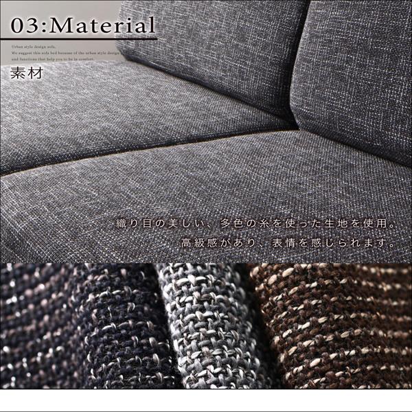 織り目の美しい多色の糸を使った生地を使用