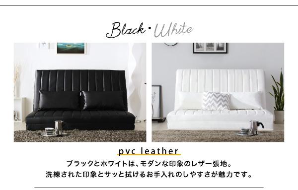 ブラックとホワイトは、モダンな印象のレザー張地。洗練された印象とサッと拭けるお手入れのしやすさが魅力