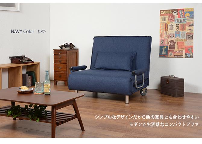 他の家具とも合わせやすいデザイン