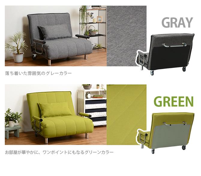 グレー・グリーン