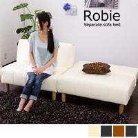 分割式ファブリック&レザーソファーベッド 【Robie】ロビー
