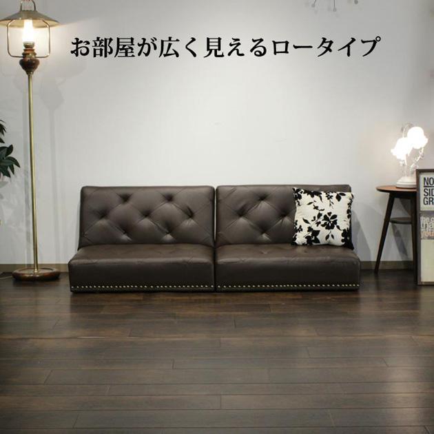 お部屋が広く見えるロータイプとしての使用も可能