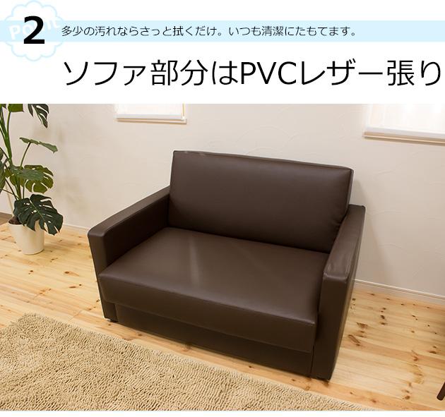 PVCレザー張り