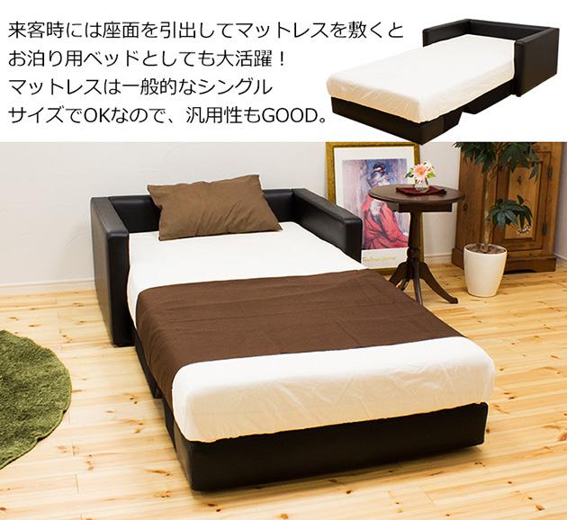 マットレスを敷いて来客用のベッドとしても