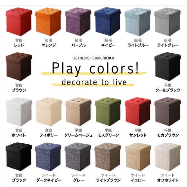 Play colors!decorate to live