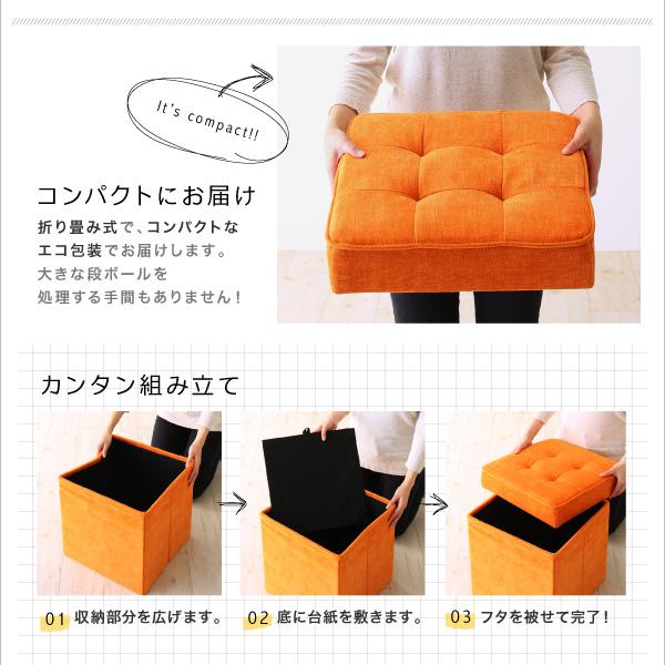 折り畳み式で、コンパクトなエコ包装でお届けします。