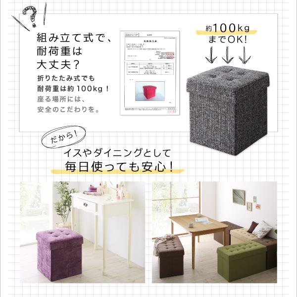 折り畳み式でも耐荷重は約100kg!座る場所には、安全のこだわりを。