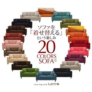 全20色のカラー