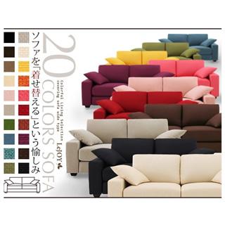 全20色のカラーバリエーション