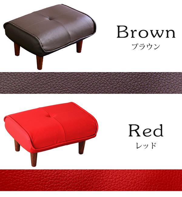 ブラウン、レッド