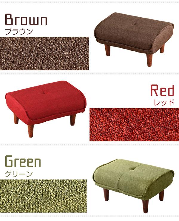 ブラウン、レッド、グリーン