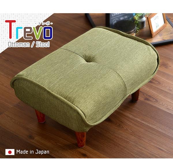 オットマン 【Trevo】トレボ