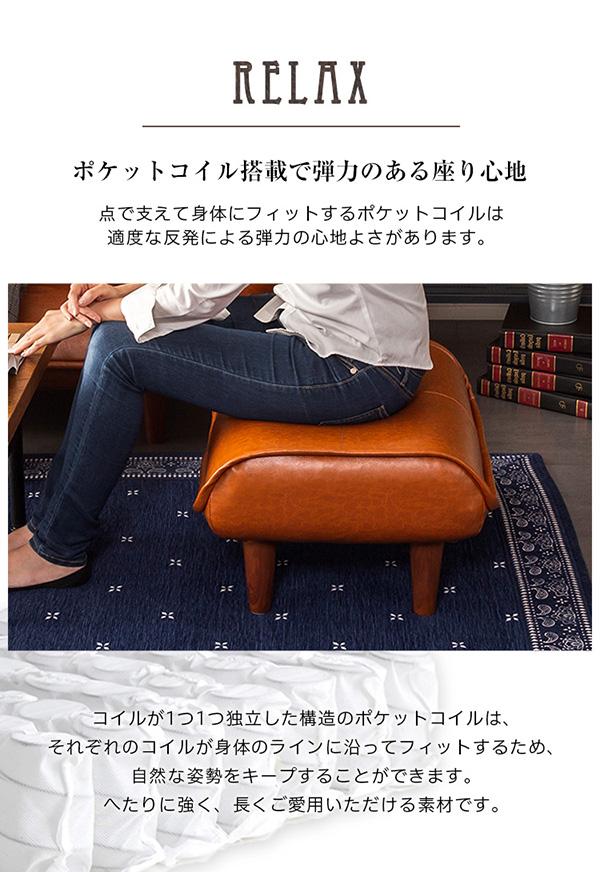 ポケットコイル搭載で弾力のある座り心地