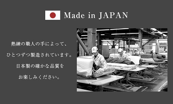 熟練の職人の手による日本製