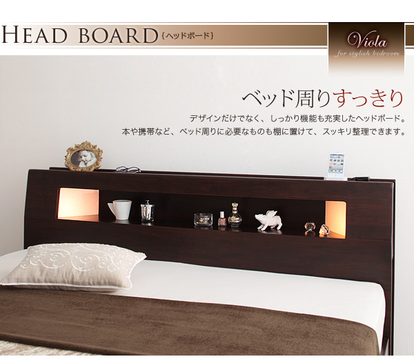 ヘッドボードは本や携帯など、ベッド周りに必要なものも棚に置けて、スッキリ整理できます