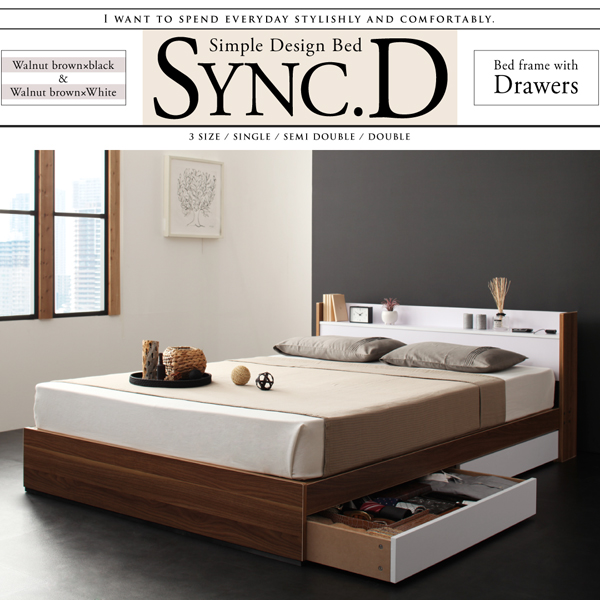 収納ベッド 【sync.D】シンク・ディ