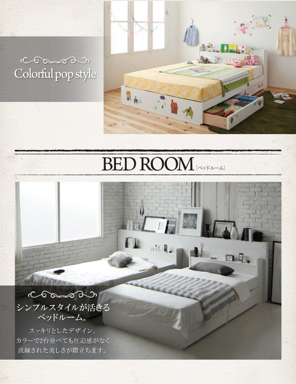 シンプルスタイルが活きるベッドルーム。