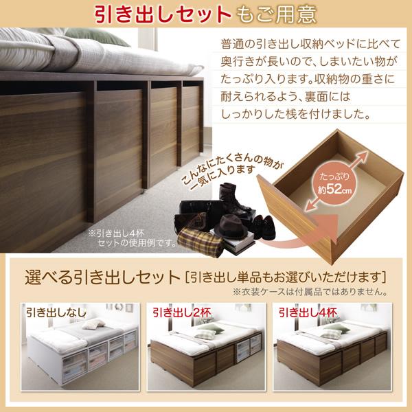 ベッドフレームにピッタリの引き出しセットもご用意。